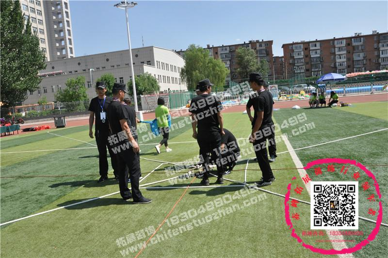 chifengtuozhan224.jpg