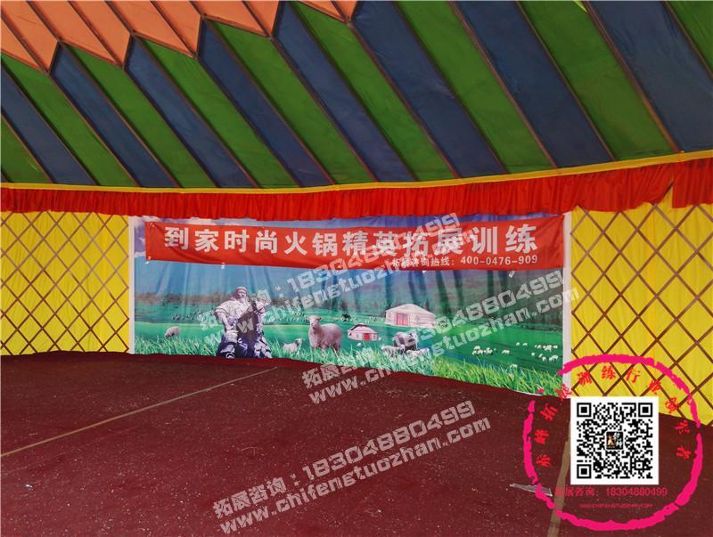 chifengtuozhan81.jpg
