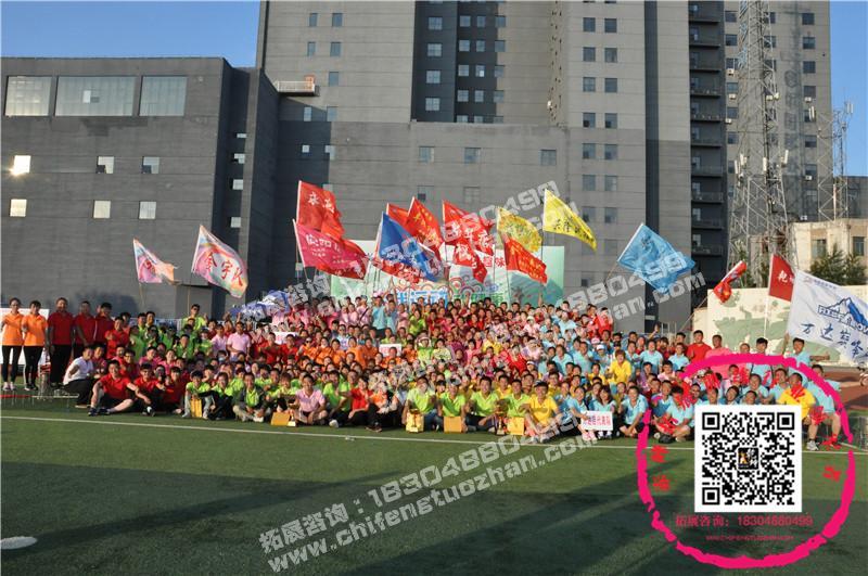 chifengtuozhan231.jpg